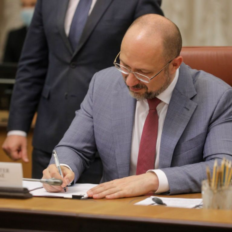Шмыгаль заявил о важном шаге к созданию в Украине фондового рынка: заключен Меморандум