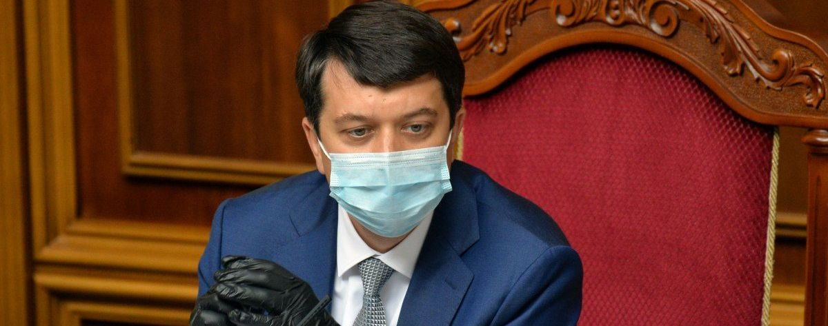 Зараженный коронавирусом Разумков рассказал, как во второй раз переносит болезнь