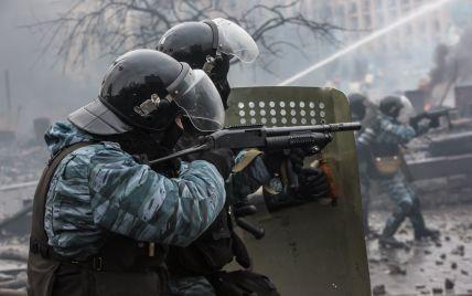 Для розгону Майдану у 2014 році МВС закупило в Росії спецзасобів на понад мільйон гривень - ГПУ