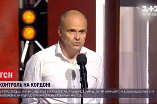 Новости Украины: на въездах в страну усилят эпидемический контроль