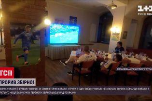 Євро-2020: завдяки кому українські футболісти потрапили до 1/8 фіналу