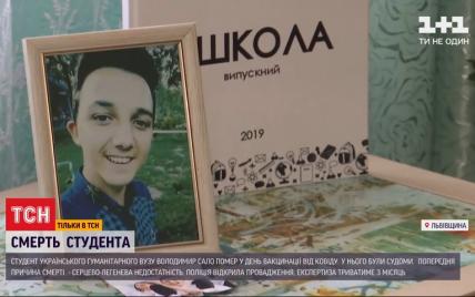 Набожная мать запрещала вакцинироваться: новые подробности смерти 19-летнего студента из института под Киевом