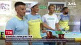Новости Украины: чем особенна парадная форма национальной олимпийской сборной