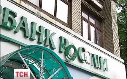 Стали известны подробности ночных взрывов возле отделений Сбербанка России в Киеве