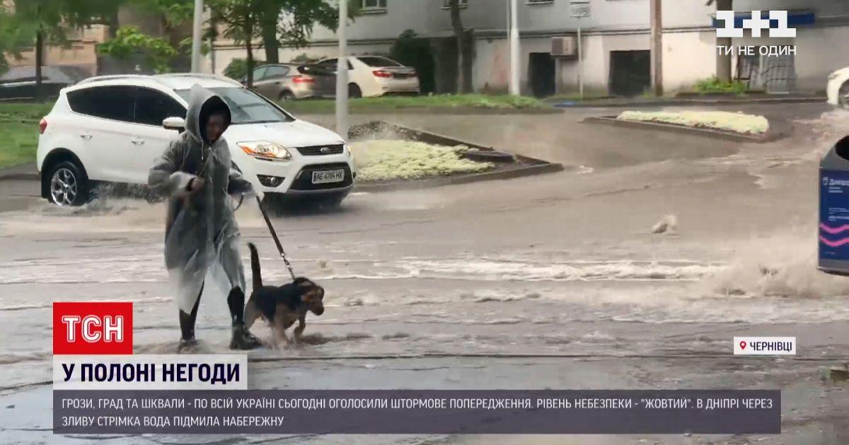 Погода в Украине: в регионах ожидаются грозы, град и шквалы, объявлено штормовое предупреждение