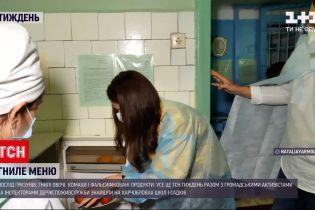 Новости недели: ТСН проверила качество школьного питания в 4 областях