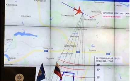 """В России признали, что Boeing 777 сбили """"Буком"""""""