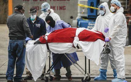 У США спрогнозували, скільки американців можуть померти від коронавірусу до інавгурації президента