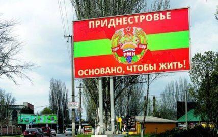 Украина с 1 сентября запретит въезд авто с приднестровскими номерами