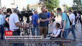 Новости Украины: голосование за легализацию медицинского каннабиса снова провалили