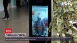 Новини України: у школах Черкаської області встановлюють сканери, які контролюють масковий режим