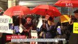 Марш повій: під ВР вимагали легалізувати проституцію в Україні