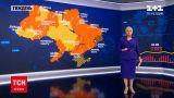 """Новости недели: 16 регионов Украины уже оказались в """"оранжевой"""" карантинной зоне"""