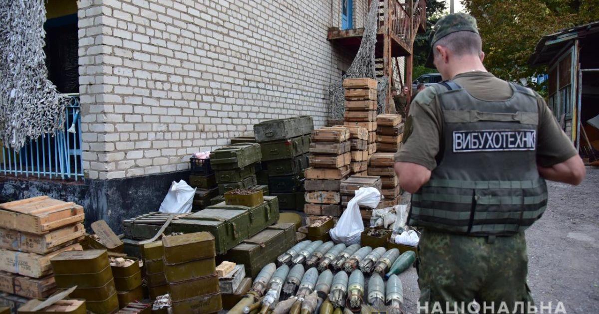 © Министерство внутренних дел Украины