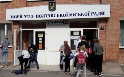 В Полтаве попрощаются с 10-летней школьницей, которая умерла после урока физкультуры
