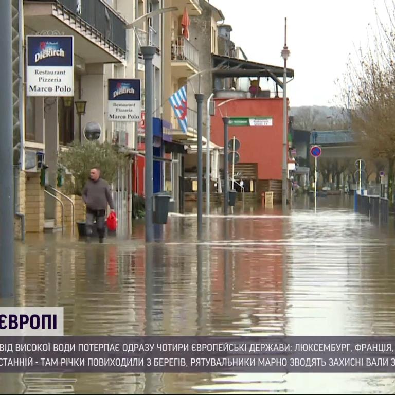 Європейські країни потерпають від паводків: вже є перші жертви