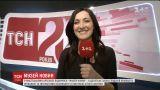 Соломія Вітвіцька продемонструвала найцікавіші експонати з Музею новин