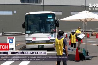 Новини світу: коронавірус в Олімпійському селищі – інфікованих спортсменів відсторонили від змагань