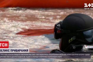 Новости мира: в Турции несколько десятков катеров и десятки водолазов очищают морское побережье
