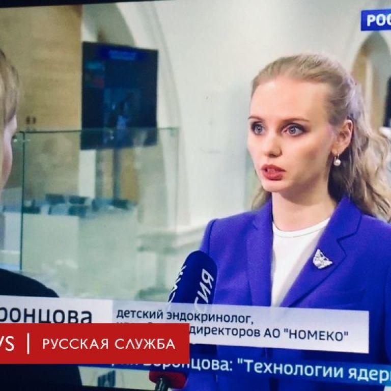 Дочь Путина на секретной встрече с учеными в Москве обсуждала генную модификацию детей – Bloomberg