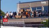 Новини світу: нелегали з литовського табору для біженців вимагають, аби їх випустили