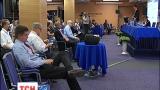 В Киеве открылся Международный ферросплавный конгресс