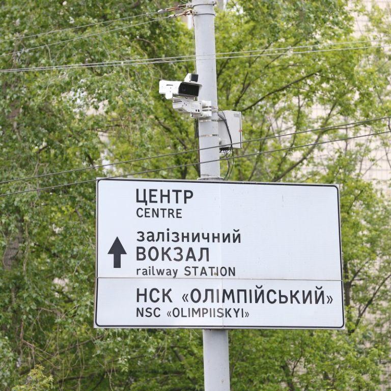 """Зеленский подписал закон о """"письмах счастья"""" за нарушение ПДД: кого это коснется"""