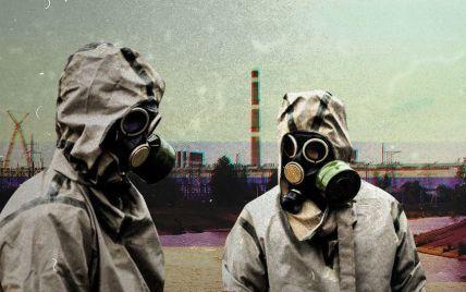Чорнобиль: ланцюгова реакція злочину