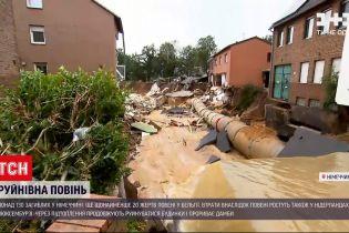 Новости мира: в Германии зафиксировано более 130 погибших, в Бельгии - не менее 20 из-за наводнений