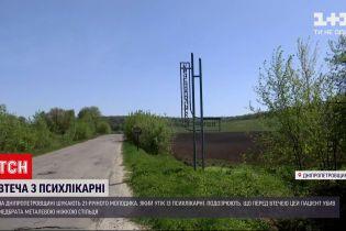 Новости Украины: в Днепропетровской области пациент психбольницы убил медбрата, а после скрылся