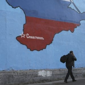 МИД призвал украинцев и иностранцев временно воздержаться от поездок в оккупированный Крым