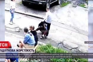 Новини України: у Харкові 16-річний хлопець жорстоко побив 14-річну дівчину