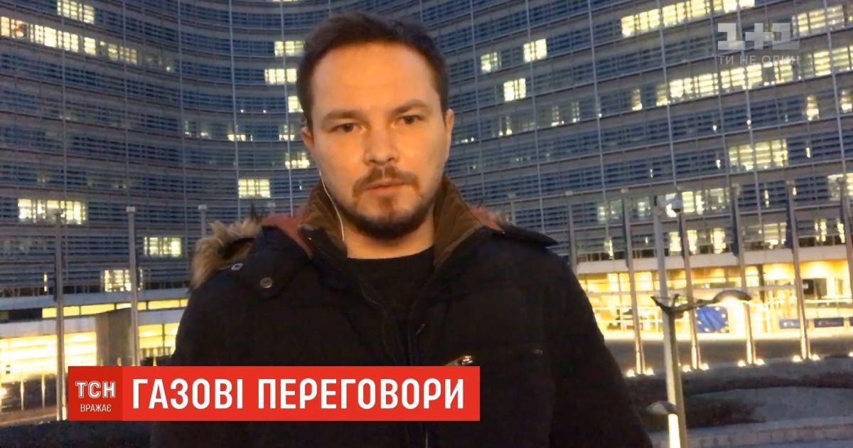 """Газовые переговоры: подпишут ли """"Газпром"""" и """"Нафтогаз"""" новый контракт"""