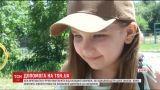 Сотни школьников объединились в Днепре, чтобы спасти от болезни Маргариту Попругу