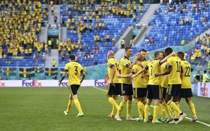 Спасительный результат для Украины: Швеция вырвала победу в матче Евро-2020 против Польши