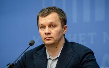 Милованов прокоментував можливе розділення його міністерства