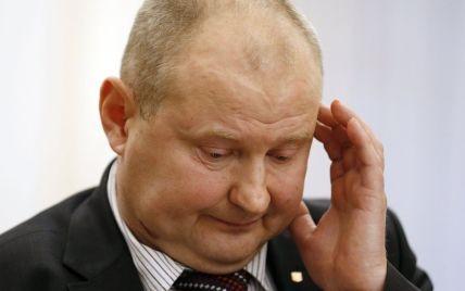 Экс-судью Чауса доставили в изолятор СБУ — СМИ