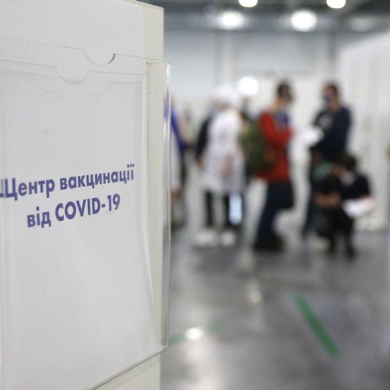 У Львівській області центри вакцинації змінять графік роботи: де і коли можна отримати щеплення