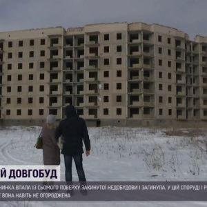 В Кропивницком 14-летняя девушка разбилась, упав с 7-го этажа недостроя