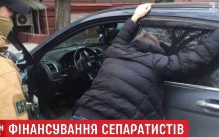 """""""Альфа"""" перехопила золото і кілька мільйонів готівки для керівників """"ДНР"""""""