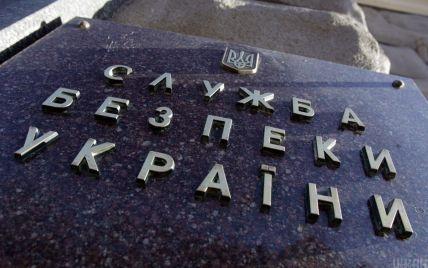 Постачали авто бойовикам: СБУ викрила дві схеми фінансування тероризму на Донбасі