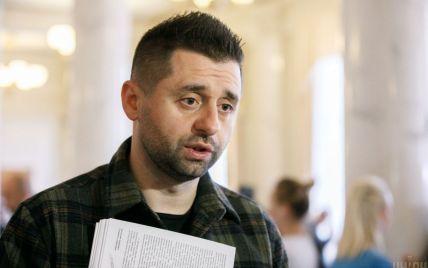 """""""Могли бы шантажировать мир"""": Арахамия считает """"роковой ошибкой"""" отказ Украины от ядерного статуса"""