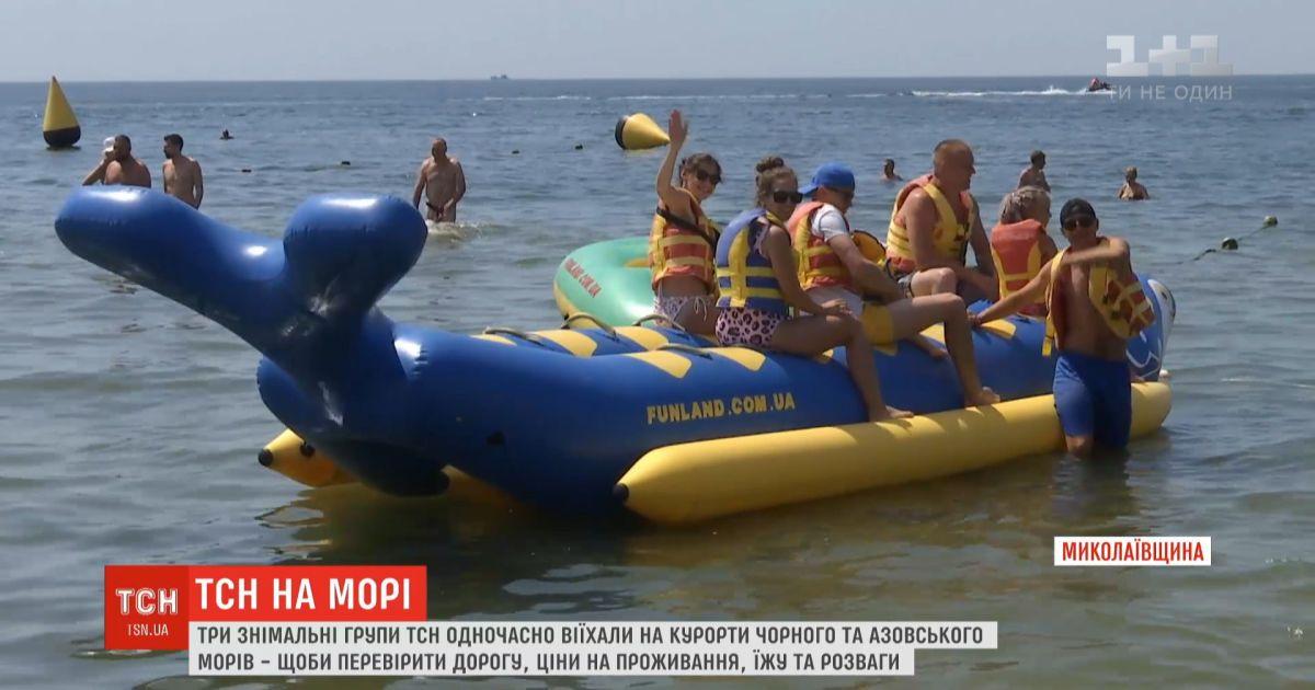 Море по-украински: какая цена на проживание, еду и развлечения на популярных курортах