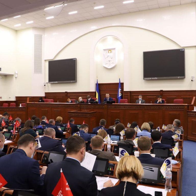 Київрада звернулась до уряду погасити мільярдну заборгованість за перевезення пільговиків з інших міст