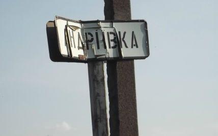 На честь апостола, а не комуніста: Рада повернула декомунізованому селу в Львівській області стару назву