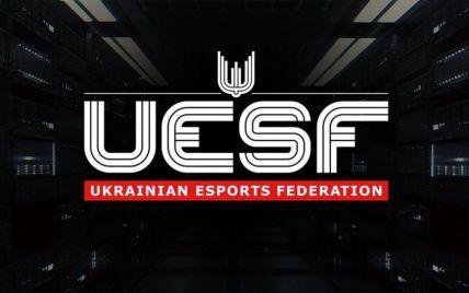 UESF анонсировала чемпионат по CS:GO и Dota 2 с общим фондом свыше 1 млн гривен