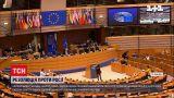 """Новини світу: Європа має бути готовою до відключення Росії від платіжної системи """"Свіфт"""""""