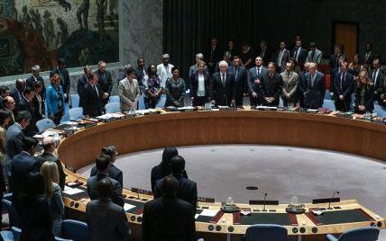 Совбез ООН принял резолюцию Франции по борьбе с терроризмом