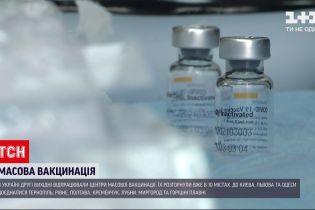 Новини України: число зроблених щеплень збільшилося до 1 мільйона 300 тисяч