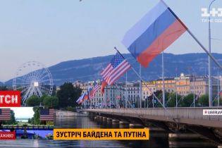 Новини світу: як Женева готувалася до зустрічі Джо Байдена та Володимира Путіна